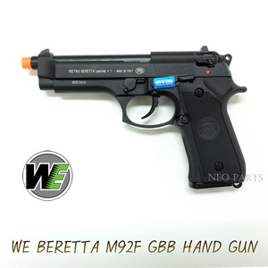 WE BERETTA M92F FULL METAL