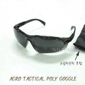 ACRO TACTICAL 고글