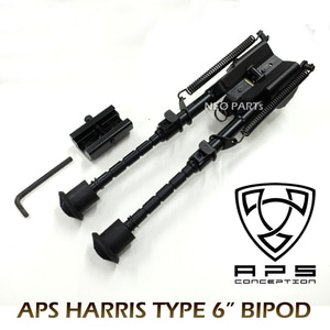 "APS HARISS TYPE 6"" 신형 BIPOD/20mm레일대응"