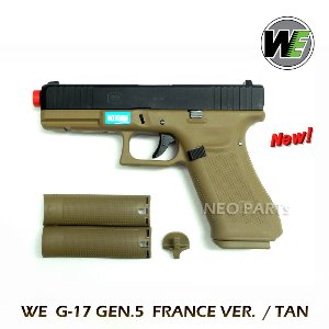 WE GLOCK 17 GEN.5 FRANCE ver./TAN