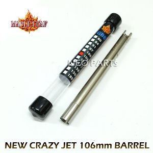 ML NEW CRAZY JET BARREL/106mm