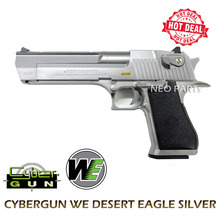 CYBERGUN WE DESERT EAGLE SILVER
