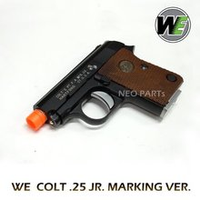 WE COLT .25 JUNIOR BLACK마킹버젼