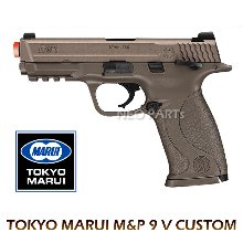 MARUI S&W M&P 9 CUSTOM