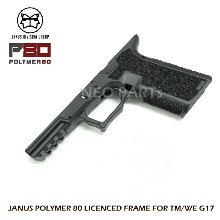 JANUS P80 LICENSED FRAME FOR G17/BLACK